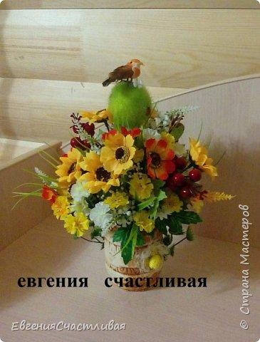 """ХУТОРЯНКА"" фото 11"