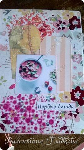 Приветствую вас соседи! Хочу показать вам свои кулинарные книги, целых четыре штуки сделала и все разные. И так смотрим. фото 12