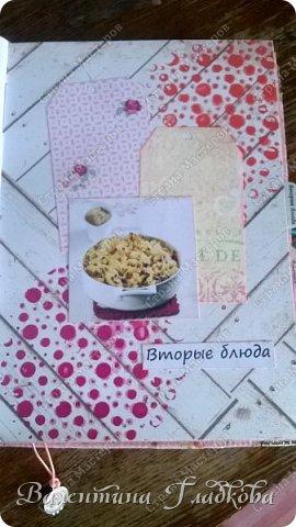 Приветствую вас соседи! Хочу показать вам свои кулинарные книги, целых четыре штуки сделала и все разные. И так смотрим. фото 14