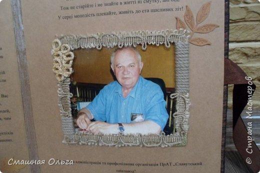 Добрый день! Хочу показать открытку, которую делала на заказ в честь 80-я для директора местного пивного завода! Вот, что у меня получилось! Открытка размером 21х31см. фото 7