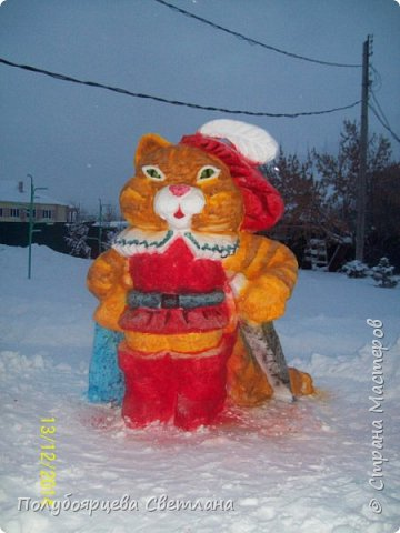 снежный кот в сапогах на конкурсе снежных фигур(заняли первое место) - сделано мной и моим мужем.  фото 1