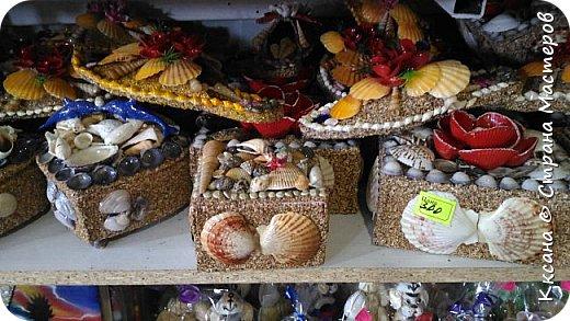 Здравствуйте! Поделюсь некоторыми фото от поездки на море в краснодарский край! Выложу фото различных сувениров - для вдохновения местным умельцам! Конечно кто регулярно ездит на море  -все это не в новинку - но я то была на море в ПЕРВЫЙ РАЗ В ЖИЗНИ!) фото 11