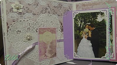 свадебный альбом фото 15
