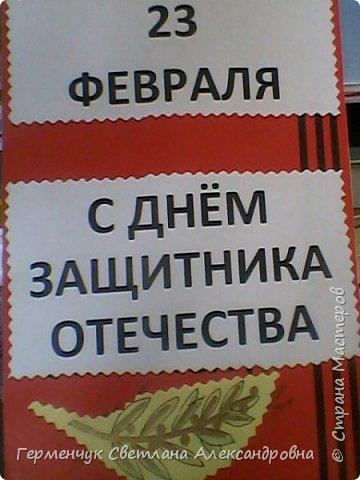 Динамическая открытка к 8 Марта фото 3