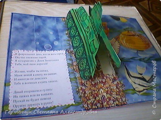 Динамическая открытка к 8 Марта фото 4
