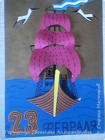 Динамическая открытка к 8 Марта фото 5