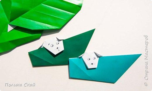 Оригами для детей. Собака в лодке