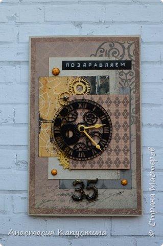 Шестеренки, часы - чипборд покрытый эмбоссингом. Цифры из полимерной глины, покрыты эмбоссингом.