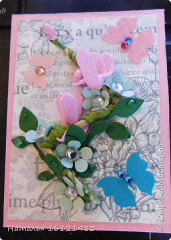 Весь сегодняшний день ходила и думала из чего делать серию. Потом приступила перебирать свои запасы, среди которых нашла: дырокольности, которые делала много месяцев назад, немного цветочков и  стразиков (остатки), сделала вырубку веточек,  и использовала краску для создания жемчужин, но я воспользовалась ею иначе...решила, что у меня цветочки будут будто после дождя..создавала этой краской капельки.  Выбирают только участники совместника http://stranamasterov.ru/node/1040245#comment-14105397 фото 7