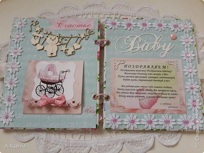 Вот такая папка-открыточка была сделана на заказ на рождение девочки. фото 2