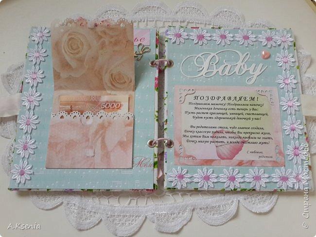 Вот такая папка-открыточка была сделана на заказ на рождение девочки. фото 3