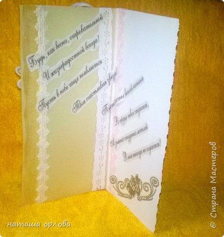 """Доброго времени уважаемые мастера и мастерицы, моей любимой """" Страны мастеров"""". Представляю на ваш суд сою новую открытку.  Задумана открытка как поздравление к дню рождения. Очень хочется узнать мнение со стороны. Как вы думаете уместна-ли эта  открытка для поздравления к дню рождения ? подойдёт-ли ? Может приберечь к другому событию?  В данной работе использовала тычинки для цветов собственного изготовления. фото 7"""