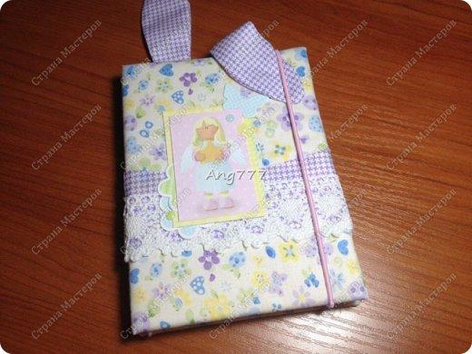 Блокнотик для девочки :) фото 1