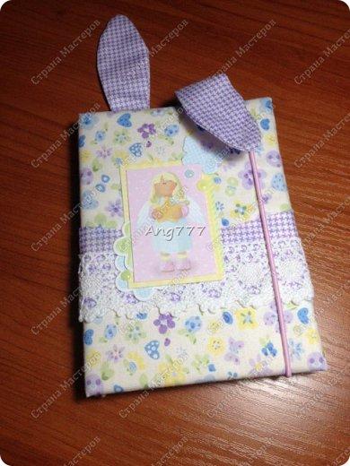Блокнотик для девочки :) фото 2