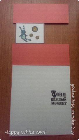 Здравствуйте, дорогие друзья. Спасибо, что зашли в гости посмотреть мои работы. Первое, чем я хочу поделиться с Вами, это не открытка, а тег. Делала его по мастер-классу от Аиды Гадыльшиной. Вот ссылка (https://www.youtube.com/watch?v=4KFKwWo9nN8&index=7&list=PLw98jevtt7LtPgxEkpOhYuMZBXQkaNe4O). Тег мне понравился тем, что в кармашек можно положить денежки, или что-то наподобие подарочного сертификата.  фото 5