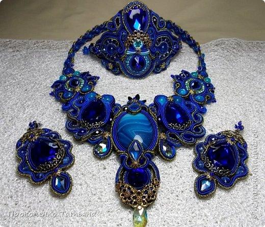 Собрала кристаллы,камушки ,бусинки синих оттенков фото 15