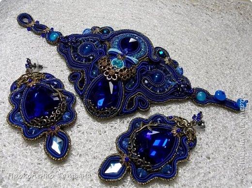 Собрала кристаллы,камушки ,бусинки синих оттенков фото 23