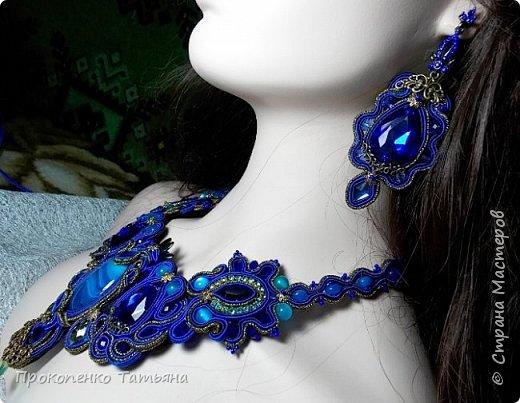 Собрала кристаллы,камушки ,бусинки синих оттенков фото 18