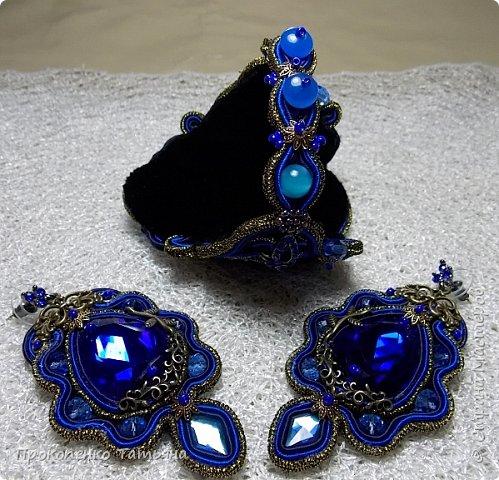 Собрала кристаллы,камушки ,бусинки синих оттенков фото 20