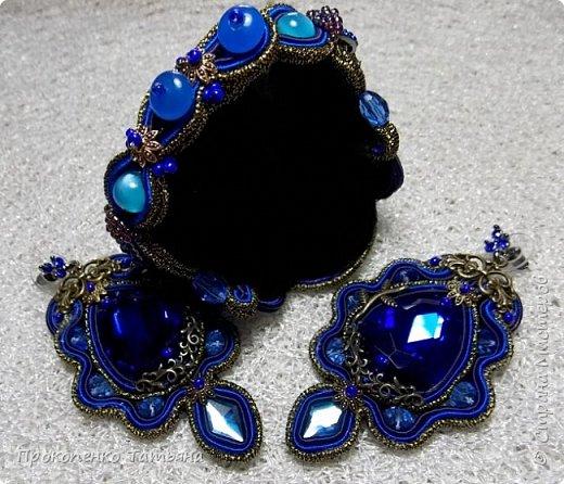 Собрала кристаллы,камушки ,бусинки синих оттенков фото 21
