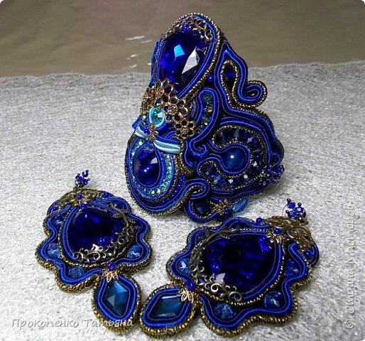 Собрала кристаллы,камушки ,бусинки синих оттенков фото 22