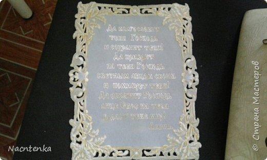 Рамочка для фото в технике парчмент крафт или пергамано,как вам угодно) фото 2