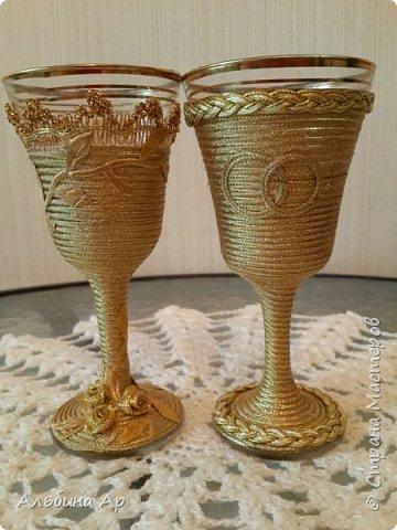 Комплект к Золотой свадьбе фото 2