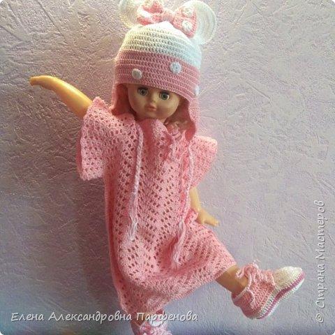 Комплект для маленькой модницы