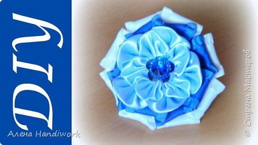 Цветок канзаши из круглых лепестков