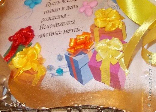 Здравствуйте!!! ОЧЕНЬ рада,что заходите ко мне! В августе-сентябре у нас начинаются Дни Рождения) Потихоньку готовлю подарки)) Сегодня покажу открыточки - книги,мне очень понравилось делать и смотрятся они оригинально) фото 9