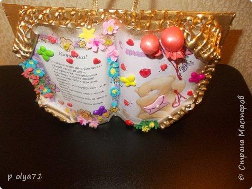 Здравствуйте!!! ОЧЕНЬ рада,что заходите ко мне! В августе-сентябре у нас начинаются Дни Рождения) Потихоньку готовлю подарки)) Сегодня покажу открыточки - книги,мне очень понравилось делать и смотрятся они оригинально) фото 14