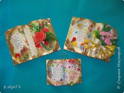 Здравствуйте!!! ОЧЕНЬ рада,что заходите ко мне! В августе-сентябре у нас начинаются Дни Рождения) Потихоньку готовлю подарки)) Сегодня покажу открыточки - книги,мне очень понравилось делать и смотрятся они оригинально) фото 1