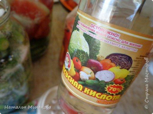 Хочу поделиться с жителями СМ рецептом заготовки овощей. По этому рецепту делаю маринады уже почти 30 лет. Можно консервировать отдельно огурцы, помидоры, а можно и овощное ассорти (помидоры+огурцы, помидоры+огурцы+арбузы,  помидоры+огурцы+арбузы+капуста). фото 19