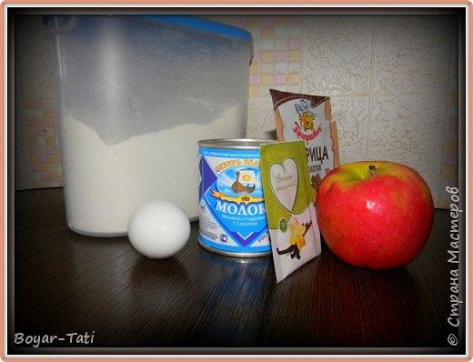 Хочу поделиться еще одним простым,и быстрым в приготовлении рецептом!) На этот раз это яблочный пирог.) Рецептов пирогов с яблоками огромное множество,но возможно кому-то понравится именно этот). Пирог получается сочный и вкусный! фото 2