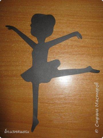"""Всем привет! Мы уже давно не были в  Стране Мастеров. Сегодня мы решили представить вам мастер - класс вот таких вот панно """"Балерина"""". Делаются они довольно просто , имея при себе все необходимые материалы. фото 11"""