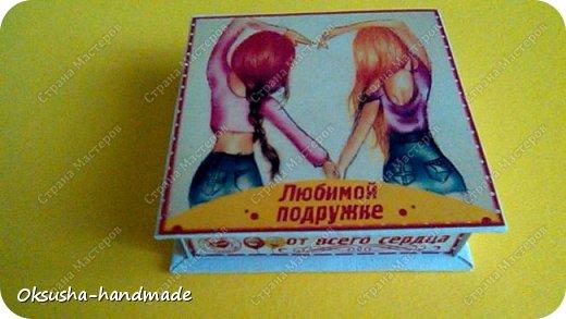 Шоколадный комплимент Любимой подружке фото 1