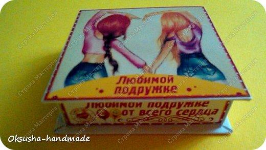 Шоколадный комплимент Любимой подружке фото 12