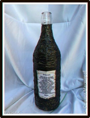 Приветствую всех Мастеров и Мастериц - жителей Страны. Сегодня я с новыми бутылочками. Наконец то и я сделала денежную бутылочку. Это подарок другу. фото 5