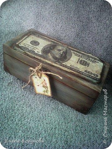 Вот такой гном,хранитель денег,у многих наверное есть с ним работы,у меня ,такие вот получились фото 5