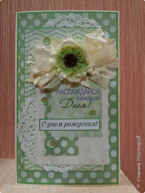 Родилась у меня сегодня открытка. Очень хотелось именно зеленую, но как сложно, оказывается, подобрать подходящие оттенки зеленого.))) фото 1