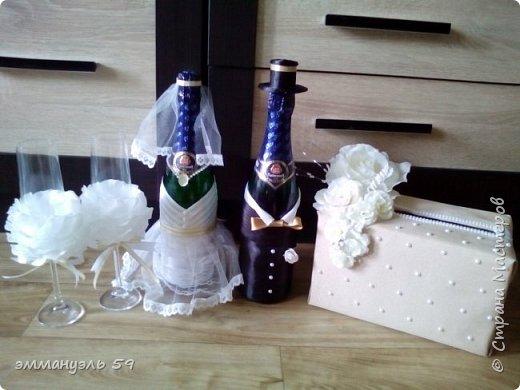 Свадебный набор сделан на заказ. фото 1