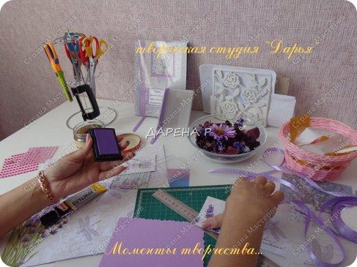 Дневник превращается... фото 3