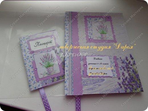 Дневник превращается... фото 1