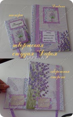 Дневник превращается... фото 6