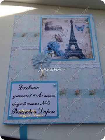 Дневник превращается... фото 10