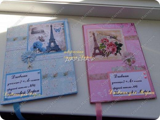 Дневник превращается... фото 9