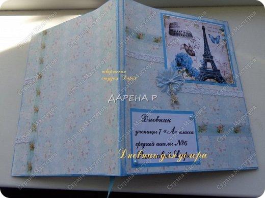 Дневник превращается... фото 12