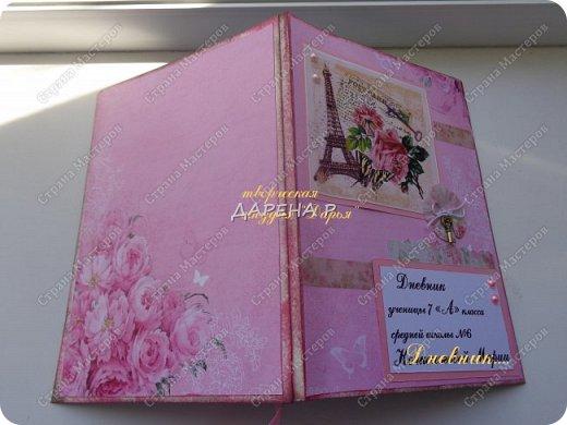 Дневник превращается... фото 11