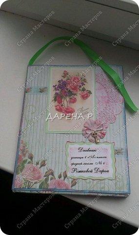 Дневник превращается... фото 7