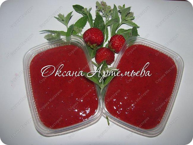 Доброго всем дня! В этом году я стала обладательницей нескольких чашек с разными ягодами. Часть из них отправилась в заготовки на зиму. фото 3
